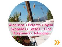 Små græske rejsemål